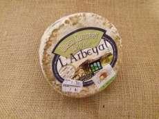 Gamoneu cheese Gamoneu