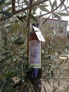 Olive oil Abade