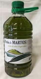 Olive oil Peña de Martos
