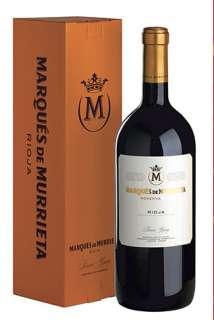Red wine Marqués de Murrieta  (Magnum)